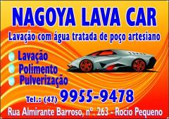 nagoya-lava-car
