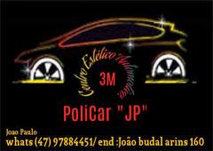 policar-jp